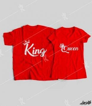 تیشرت ست نخی کینگ و کویین King&Queen
