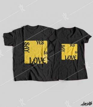 تیشرت ست نخی Say yes to love