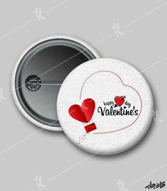 پیکسل طرح happy valentine