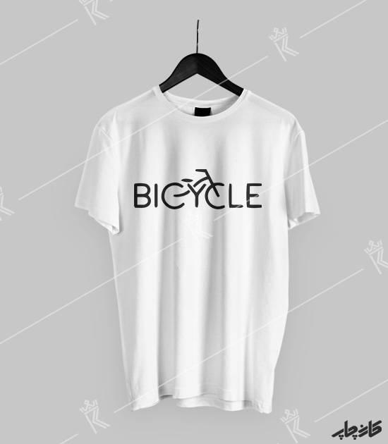 تیشرت طرح دلخواه لوگو دوچرخه