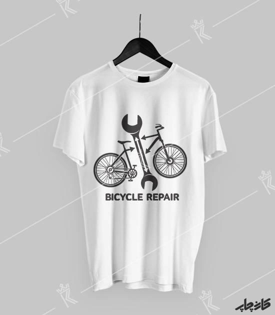 تیشرت تعمیر کار دوچرخه