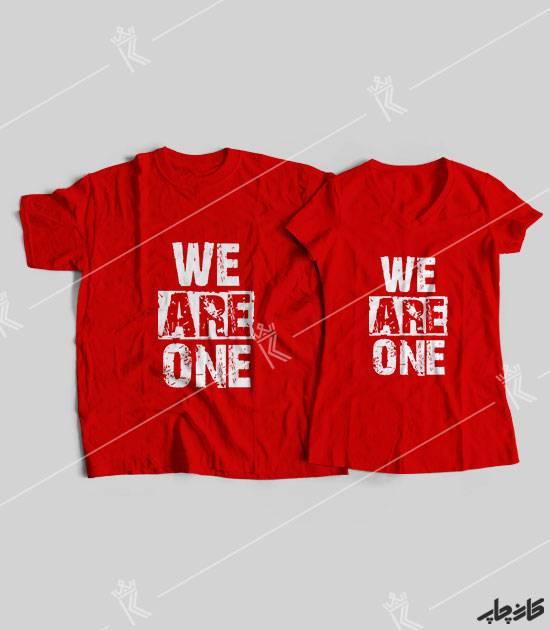 تیشرت ست نخی WE ARE ONE
