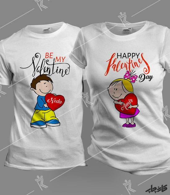 ست تیشرت Be my valentine