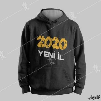 سویشرت مشکی سال نو میلادی 2020