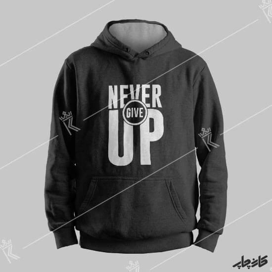 چاپ روی سویشرت نخ پنبه ای Nver Give Up