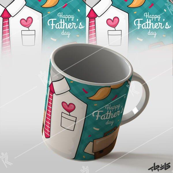 خرید لیوان هدیه روز پدر مبارک