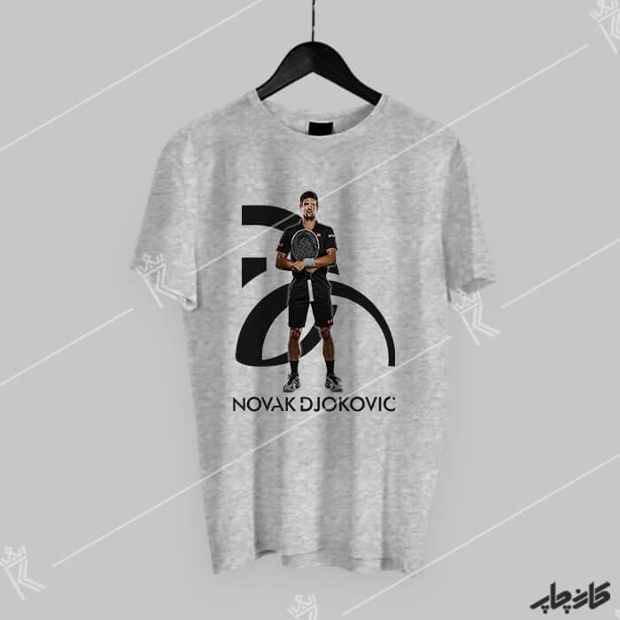 خرید تی شرت طرح نواک جوکوویچ